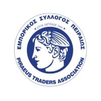 emporikos-sylogos-peiraia-logo