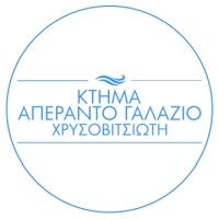 ktima-xrisovitsioti-logo
