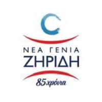 nea-genia-ziridis-logo
